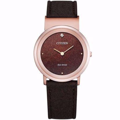 خرید آنلاین ساعت زنانه سیتی زن EG7072-19X