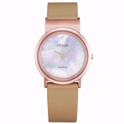 خرید آنلاین ساعت زنانه سیتی زن EG7073-16Y