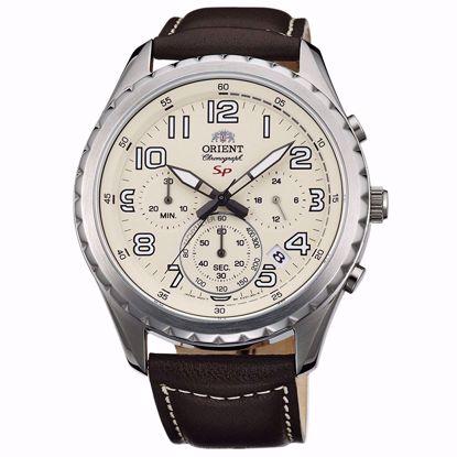 خرید آنلاین ساعت اورجینال اورینت SKV01005Y0