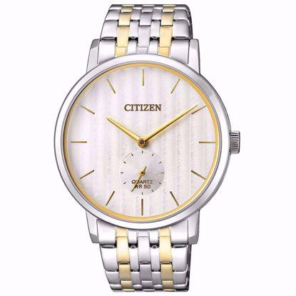 خرید اینترنتی ساعت مردانه سیتی زن BE9174-55A