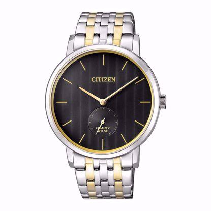 خرید اینترنتی ساعت مردانه سیتی زن BE9174-55E