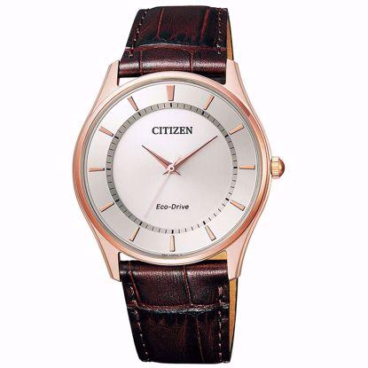 خرید اینترنتی ساعت اورجینال سیتی زن BJ6483-01A