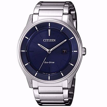 خرید آنلاین ساعت مردانه سیتی زن BM7400-80L