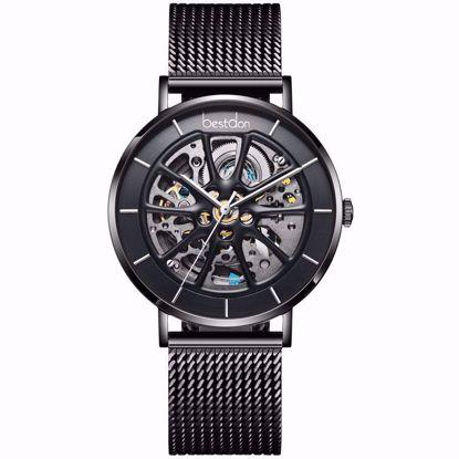 خرید اینترنتی ساعت اورجینال بستدون BD7169G-B02