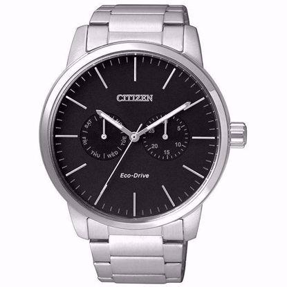 خرید اینترنتی ساعت اورجینال سیتی زن AO9040-52E