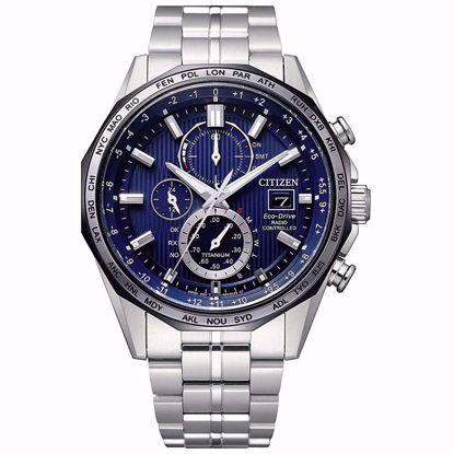 خرید اینترنتی ساعت اورجینال سیتی زن AT8218-81L