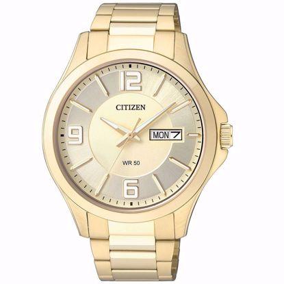 خرید اینترنتی ساعت اورجینال سیتیزن BF2003-50P