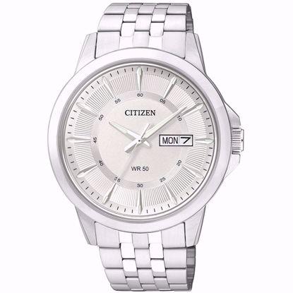 خرید اینترنتی ساعت اورجینال سیتیزن BF2011-51A