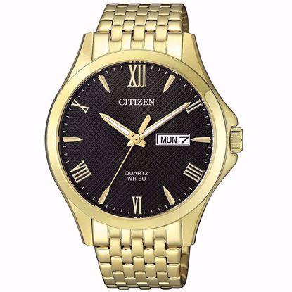 خرید اینترنتی ساعت اورجینال سیتیزن BF2022-55H