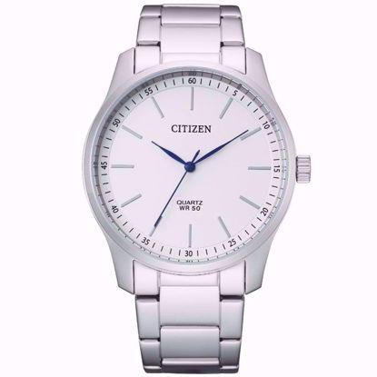 خرید اینترنتی ساعت مردانه سیتی زن BH5000-59A