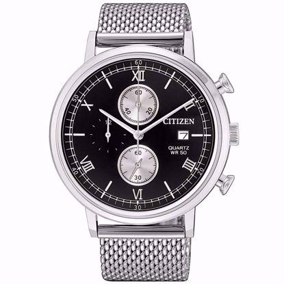 خرید اینترنتی ساعت اورجینال سیتیزن AN3610-80E