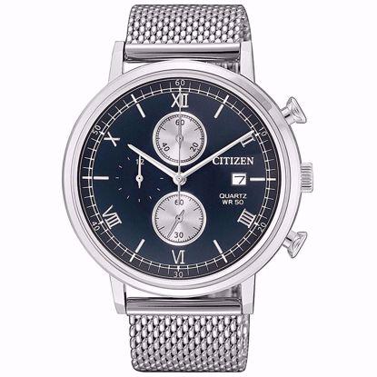 خرید اینترنتی ساعت اورجینال سیتیزن AN3610-80L