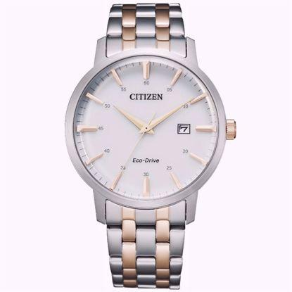 خرید اینترنتی ساعت مردانه سیتی زن BM7466-81H