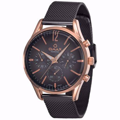 خرید اینترنتی ساعت اورجینال اوماکس PG16R22I