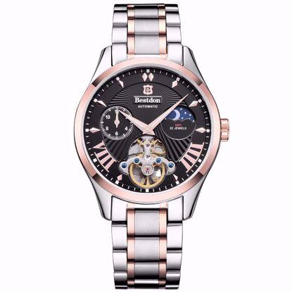 خرید اینترنتی ساعت اورجینال بستدون BD7113G-B04