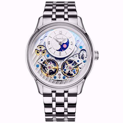 خرید اینترنتی ساعت اورجینال بستدون BD7164G-B09