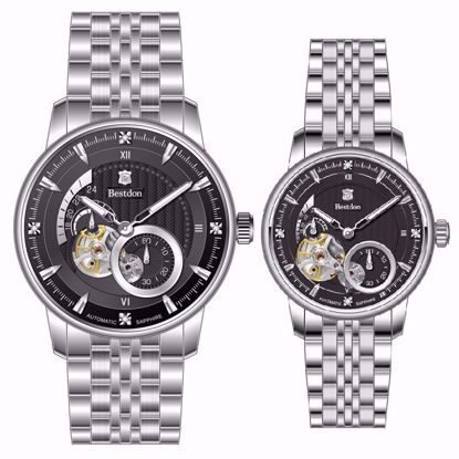 خرید اینترنتی ساعت اورجینال بستدون بستدون BD71101G-B01 و BD71101L-B01