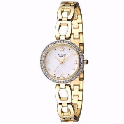 خرید اینترنتی ساعت اورجینال سیتیزن EJ6072-55A